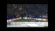 Щутгарт победи Хамбургер с 1:0 като гост