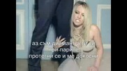 Hilary Duff - Reach Out Бг Превод
