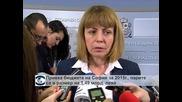 Приеха бюджета на София за 2015, парите са в размер на  1.490  млрд. лева