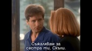 Досиетата Х 3x2 Субс / The X Files Paper Clip