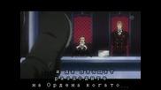 D Gray Man - 95 епизод [ Бг превод ]