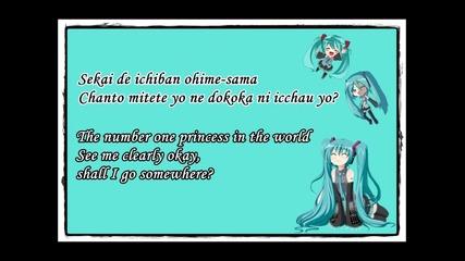 Miku Hatsune - World is mine + lyrics (пожелание за рожден ден)