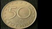 Юбилейните 50 стотинки в обращение - Vbox7