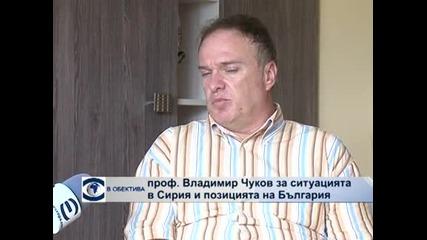 Владимир Чуков: Липсваше обществено обсъждане за позицията на България за ситуацията в Сирия