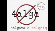 Anti4alga