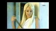 Страстния Румънски * * Kristine - Se Thelo ( H Q ) Бг Превод + Текст