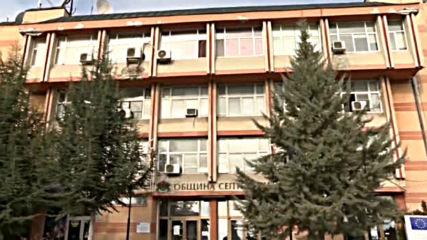 Апелативният съд потвърди условна присъда на кмета на Септември