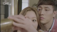 Бг превод! Seo In Guk - No Matter What ( Master's sun O S T )