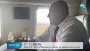 """Борисов инспектира от въздуха строителството на """"Балкански поток"""""""