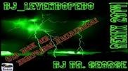 Dj_levendopedo Dj Dr. George - Olo Mou Tin Kopanaei Ntilailailai (remix 2014)