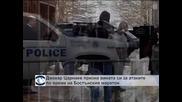 Джохар Царнаев призна вината си за атаките по време на Бостънския маратон