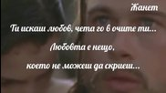 Искаш Любов _ Axel Rudi Pell - You Want Love _ Превод _