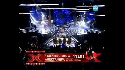 Александра - O Holy Night - X Factor Bulgaria Коледен концерт