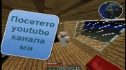 Посетете youtube канала