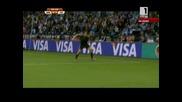 Аржентина - Германия 0:4 - Гол в последната минута