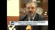 Засега водата в София и Пловдив няма да поскъпва