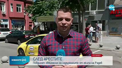 Новините на NOVA (10.07.2020 - обедна емисия)
