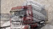 Орхан Мурад - Гурбетчии