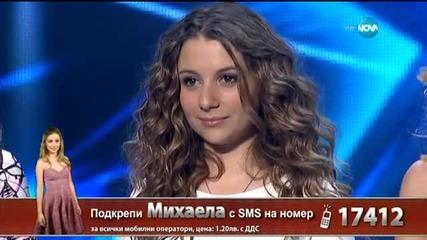 Михаела Маринова - песен на български език - X Factor Live (02.02.2015)