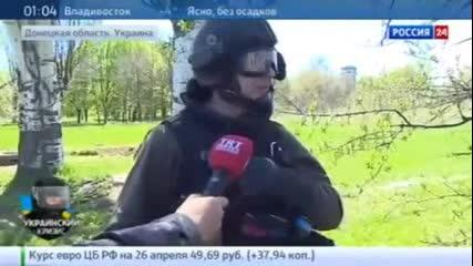 Киевската хунта използва наемници в Донецка област