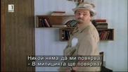 Иван Василевич сменя професията си (1973) (бг субтитри) (част 5) Tv Rip Бнт 1 28.01.2016