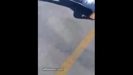 Скок на верига