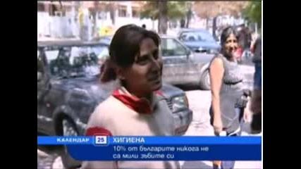 Ромски гафове 100% смях !!!