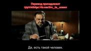 Извън играта - 6 еп. (rus subs)