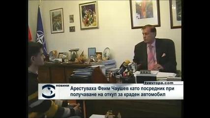 Арестуваха Феим Чаушев като посредник при получаване на откуп за краден автомобил