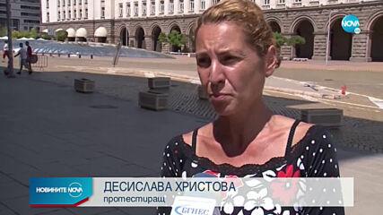 Реакциите на протестиращите след предложението на Борисов за свикване на ВНС