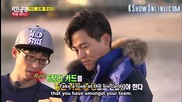 [ Eng Subs ] Running Man - Ep. 229 (with Lee Seung Gi, Moon Chae Won and Lee Seo Jin)