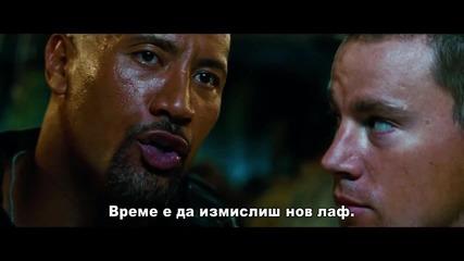 Филм с Брус Уилис и Скалата от 2013 / G.i.joe: Ответен удар (бг Трейлър)