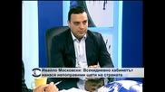 Ивайло Московски: Всекидневно кабинетът нанася непоправими щети на страната