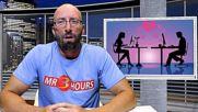 Мартин Гергов разкрива - какво не трябва да прави жената на първа среща