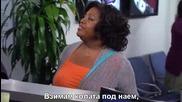 How I Met Your Mother s09e02 (bg subs) - Как се запознах с майка ви сезон 9 епизод 2