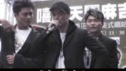 Jeff Huang & Machi - Retribution (Оfficial video)