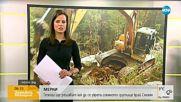 Геолози решават как ще бъде укрепено срутището край Смолян