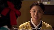 [бг субс] Legend of Hyang Dan - епизод 1 - 3/3