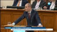 Избраха Екатерина Захариева за министър на правосъдието