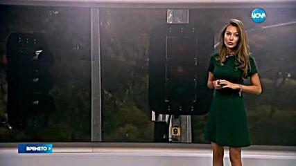 Прогноза за времето (29.09.2016 - обедна емисия)