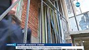 Трима арестувани за пожара край Тополовград - обедна емисия