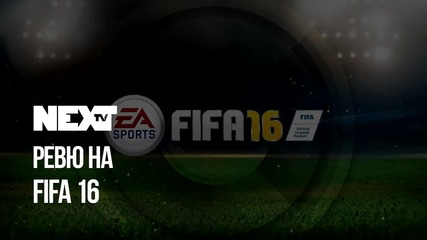 NEXTTV 053: Review: FIFA 16