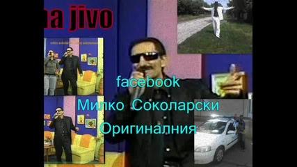 Милко Соколарски и Керим Алиев - Еротичен кючек 2012 New Hit