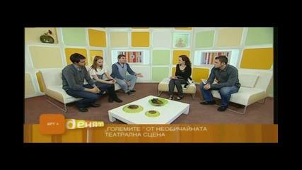 """""""Големите"""" на гости в """"TV+"""""""