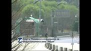 Индустриалната зона между двете Кореи ще работи отново