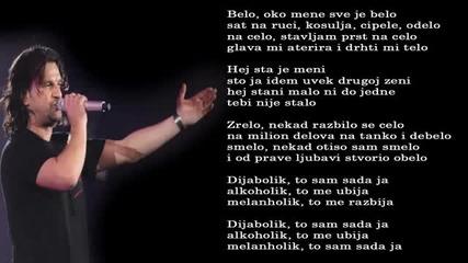 Aca Lukas - Dijabolik - (Audio 2001)