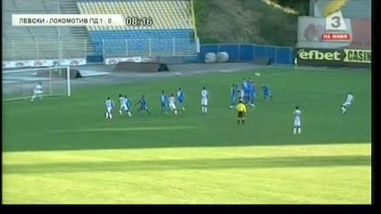 11.07.15 Левски - Локомотив Пловдив 1:0