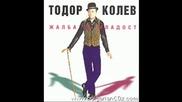 Тодор Колев - Песен За Животните