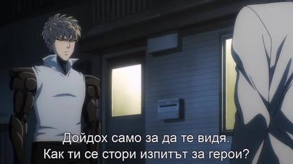 Уанпънч-мен Сезон 1 Епизод 5 (2015)