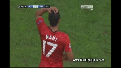 Манчестър Юнайтед 1 : 2 Реал Мадрид